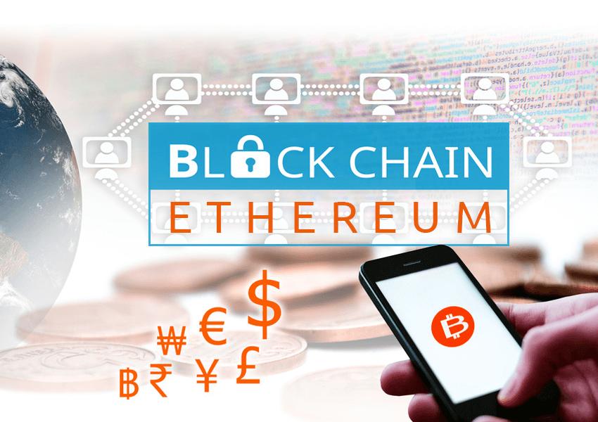blockchain_Fotolia_132329831_S